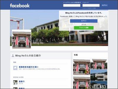https://www.facebook.com/mingho.min